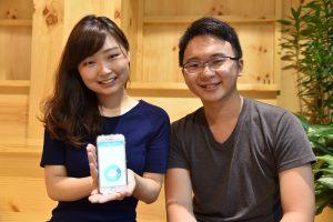 Miao is on ChannelNewsAsia!